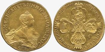 10 самых дорогих монет царской России, самые дорогие монеты царской России