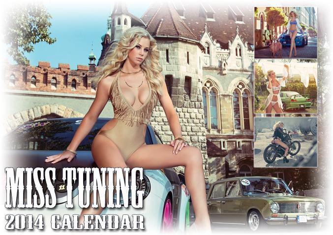 Мисс Тюнинг 2014, календарь, девушки, авто, фото