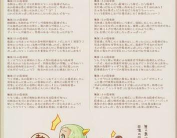 Anime devushki s ogromnymi zhopami 11