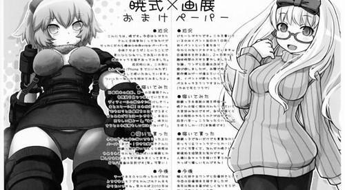 Anime devushki s ogromnymi zhopami 17