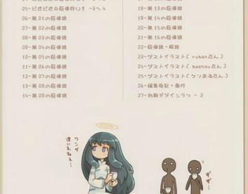 Anime devushki s ogromnymi zhopami 29