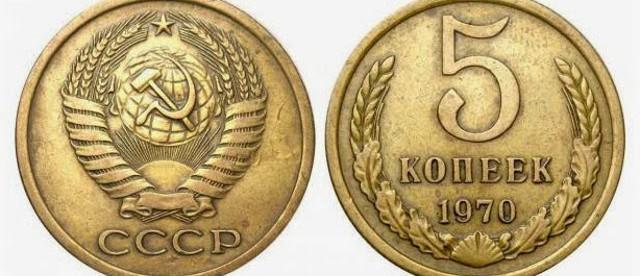 Можно ли продавать старинные монеты солтыс знак