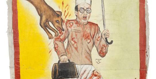 Surovyj ganskij horror 6